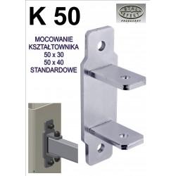 Mocowanie kształtownik 50x30 - standard.