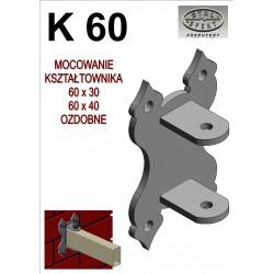 Mocowanie / uchwyt przesła K60 - ozdobne