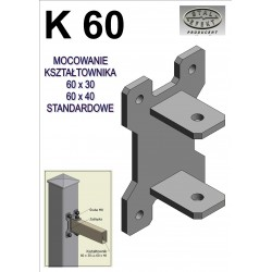 Mocowanie kształtownik 60x30 - standard.