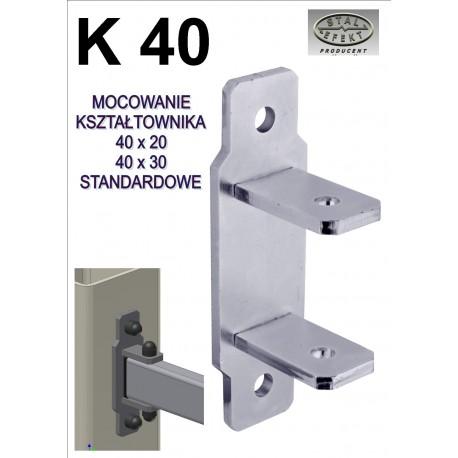 Mocowanie kształtownik 40x20 -standard.